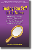 Finding Your Self in the Mirror
